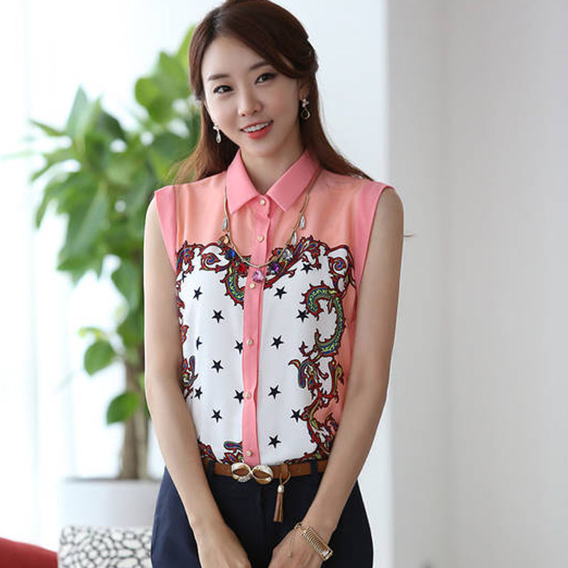Korean Fashion Women Chiffon Tops Fit Shirt Casual Tee Sleeveless Printed Blouse On Luulla